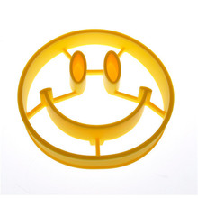 Kitchen Pancake Maker mold for silicone baking Smile Egg Molds Cooking Tool Egg baking Cooker Pan Flip Decorating Accessories silicone egg molds pancake silicone egg ring maker mold non stick pancake cooking tool kitchen baking accessories