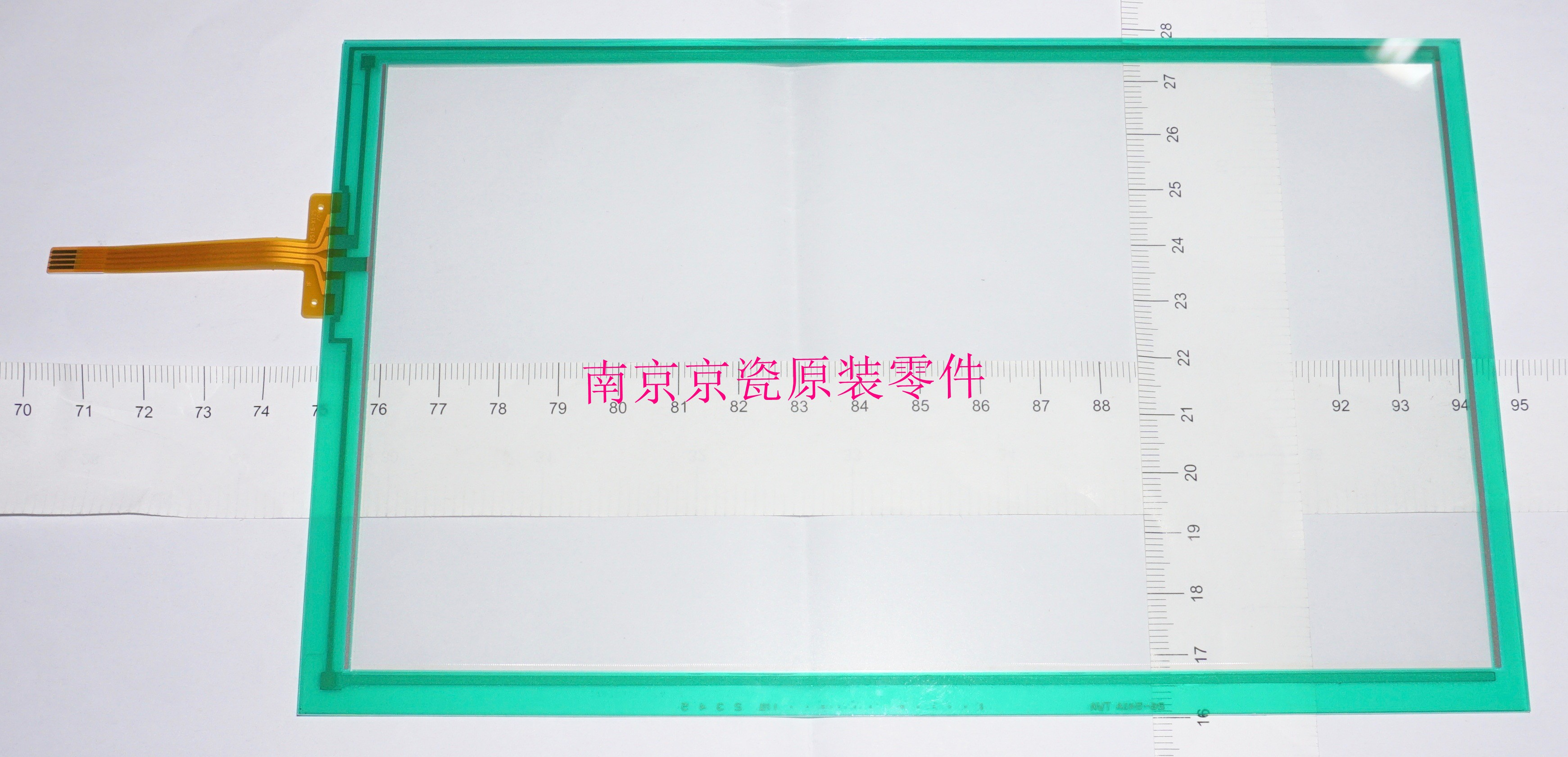 New Original Kyocera 302GR45050 TABLET OPERATION for:KM-5050 4050 3050New Original Kyocera 302GR45050 TABLET OPERATION for:KM-5050 4050 3050