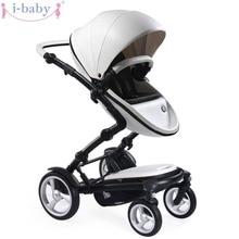 i-baby Luxury Kobi Baby Stroller High Landscape Portable Lightweight Foldable Baby Pram Pushchairs Kinderwagen