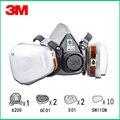 3 м 6200 полулицевая покраска респиратор противогаз 15 в 1 костюм безопасный рабочий фильтр Пылезащитная маска