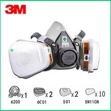 3M 6200 نصف الوجه اللوحة الرش التنفس قناع واقي من الغاز 15 في 1 دعوى سلامة العمل تصفية الغبار قناع