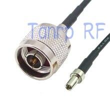 6in N штекер для TS9 штекер РФ разъем адаптера 15 СМ Косичка коаксиальный соединительный кабель RG174 удлинитель