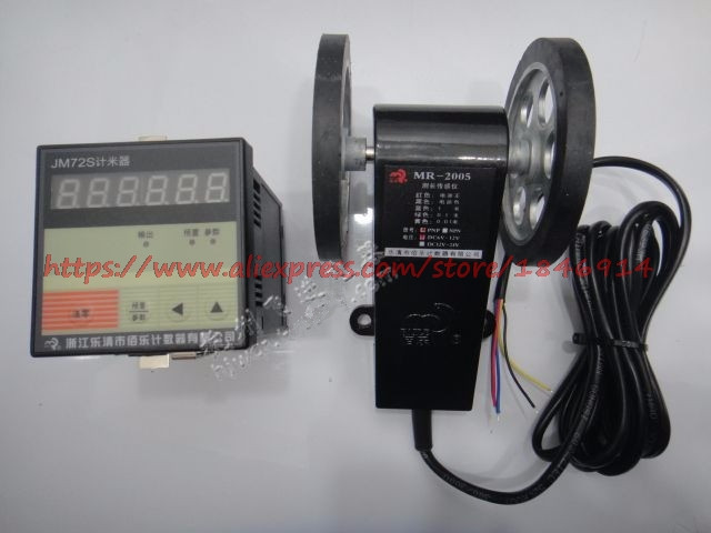 Free shipping  MR-2005 length measuring instrument sensor Photoelectric encoder Counter Electronic meter wheel