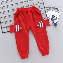 Kids Pants Fit 1-4Y Baby Boys Girls Fashion Cartoon Pattern Clothing Long Trousers Sport Spring/Autumn