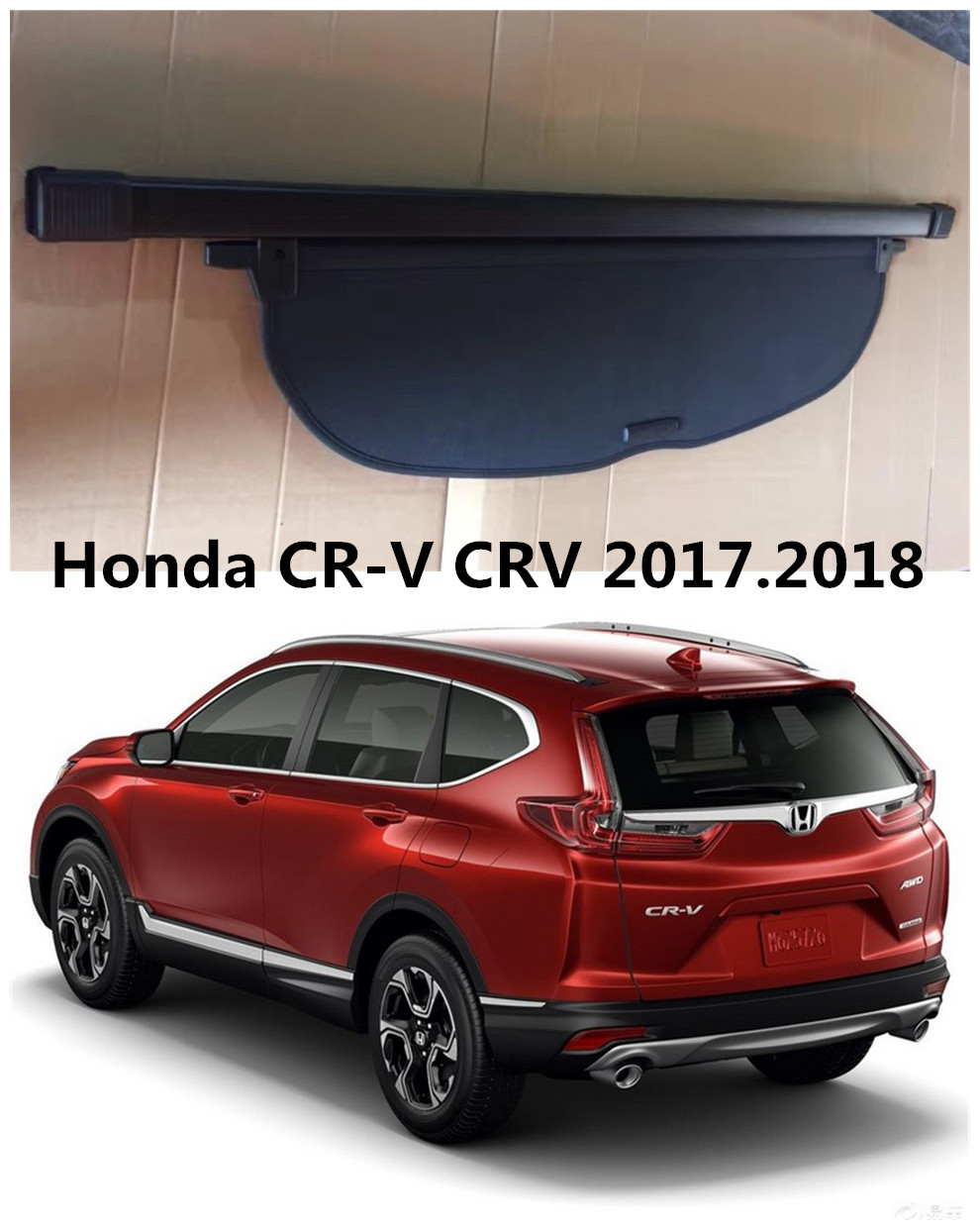 For honda cr v crv car rear trunk security for Honda crv car cover