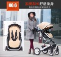 Baby stroller baby car light folding four-wheel shock absorbers baby bb trolleys