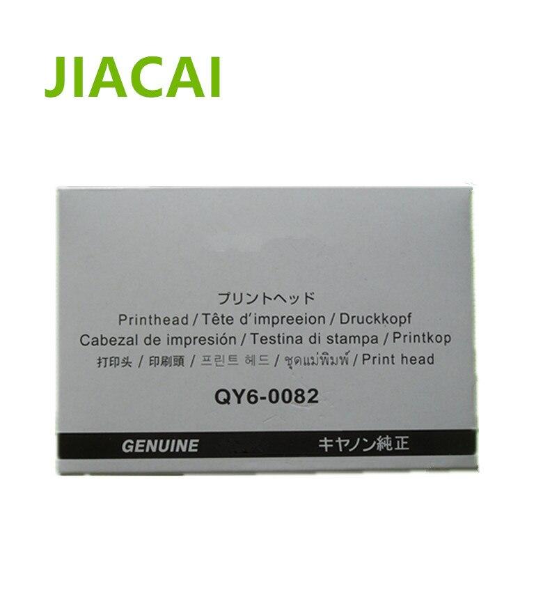 ФОТО SHIPPING FREE PRINT HEAD QY6-0082 PRINTHEAD FOR CANON MG5420 MG5440 IP7210 MG6320 MG6420 iP7220