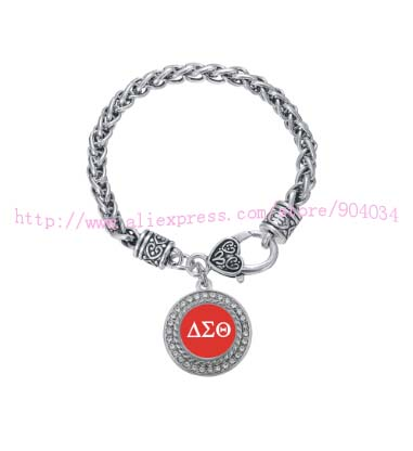 Customized Ornament Delta Sigma Theta Sorority Crystal Circle