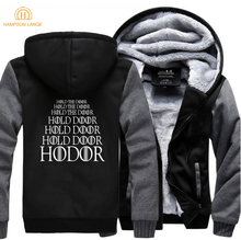 HAMPSON LANQE Game of Thrones House Stark HODOR Hold the Door Casual Sweatshirts 2019 Winter Fashion Jacket Warm Zipper Hoodie
