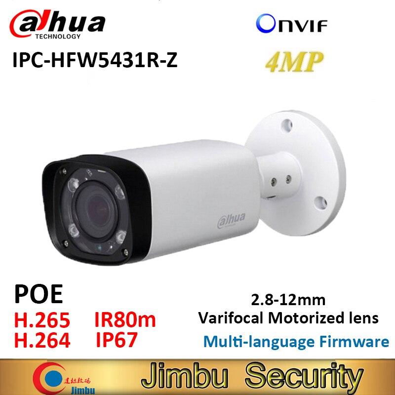 Dahua 4MP IP Caméra IPC-HFW5431R-Z 80 m IR remplacer IPC-HFW4431R-Z rapide attention de balle avec 2.8 ~ 12mm VF objectif motorisé Zoom caméra