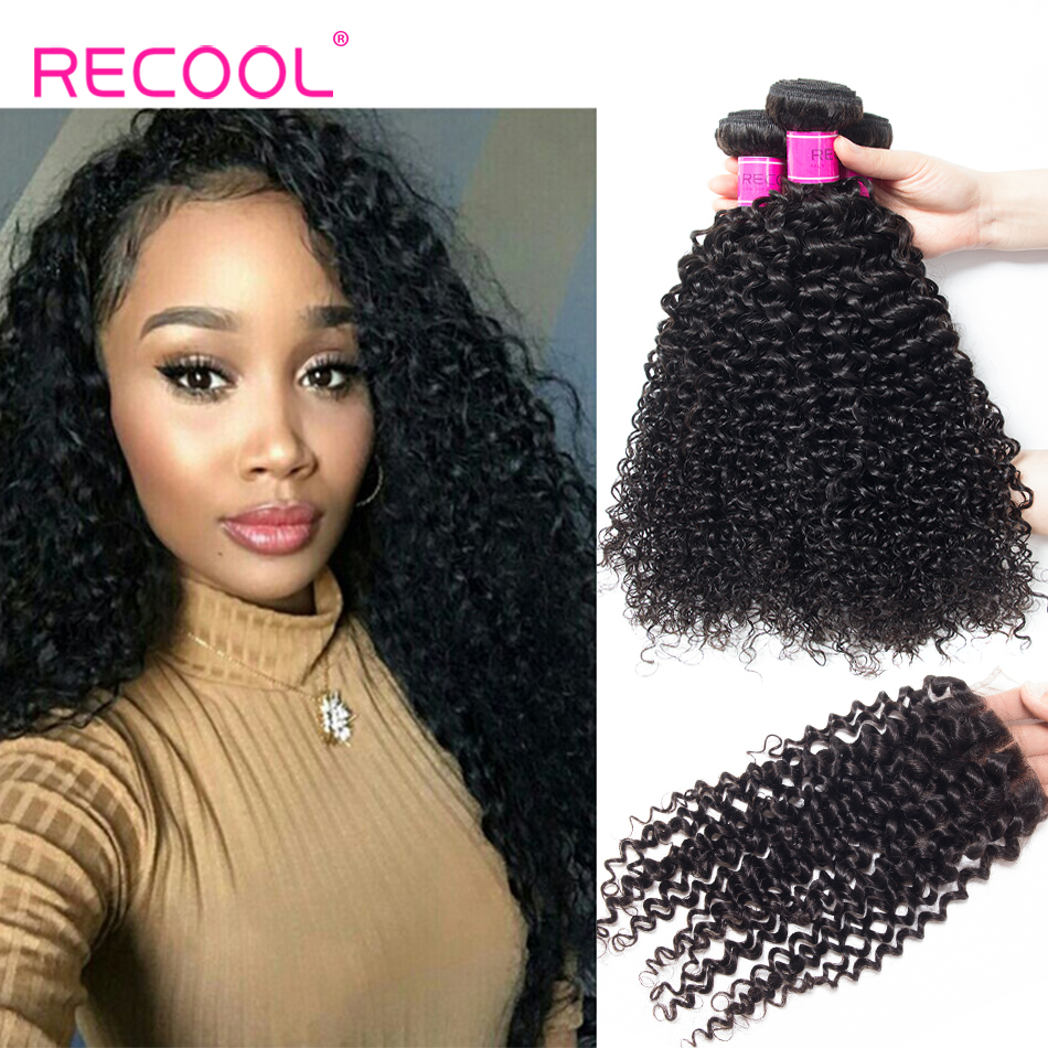 Recool Hair Curly Bundles With Closure Brazilian Virgin Hair Bundles With Closure 100 Human Hair Weave