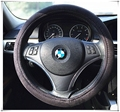 Car electric heated steering wheel cover heated steering wheel cover winter heated steering wheel suede fabric 38cm