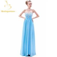 Женское вечернее платье с длинным рукавом кристаллами