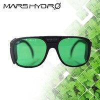 LED Grow Room Glasses UV Protection Eyewear HID Grow Lamp Optic Color correction