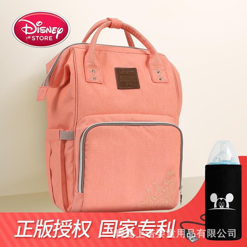 Nouvelle mise à niveau Disney bébé Cartoon sac maman poussette 2019 ensoleillé colorland couche-culotte sac à dos soin biberon isolation lait bouteille sacs