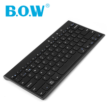B.O.W Mini Wireless keyboard 2.4Ghz/4.0 Bluetooth Dual-mode Connecting,78 keys Compact Rechargeable Thin Keyboard for Computer цена в Москве и Питере