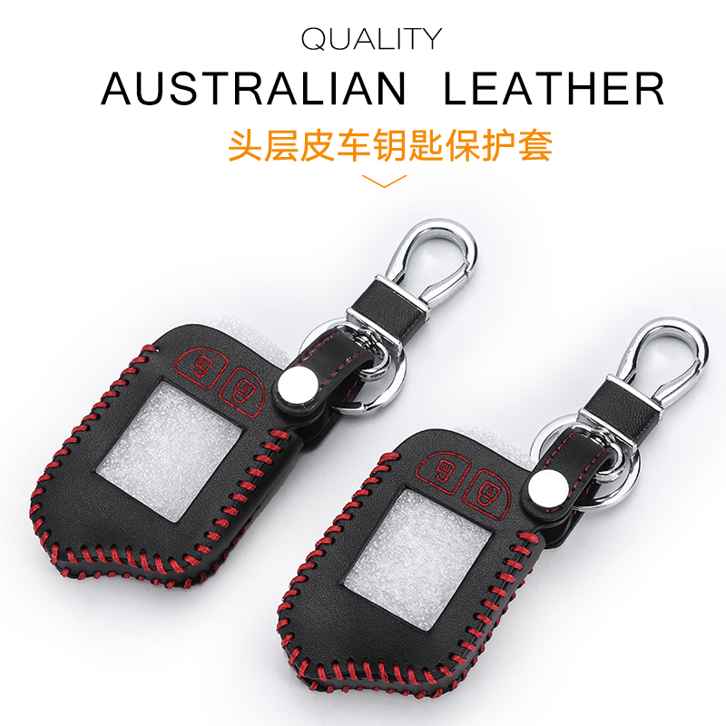 M13 Leather Key Case For Scher-khan Magicar 13 14 Car LCD Alarm Remote Controller Keychain Cover Hand-Made Style