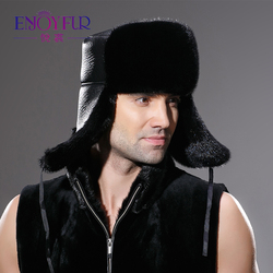 Winter fur hat for men real mink fur genuine leather hat  ear protector caps warm bomer hat new arrival fur hat