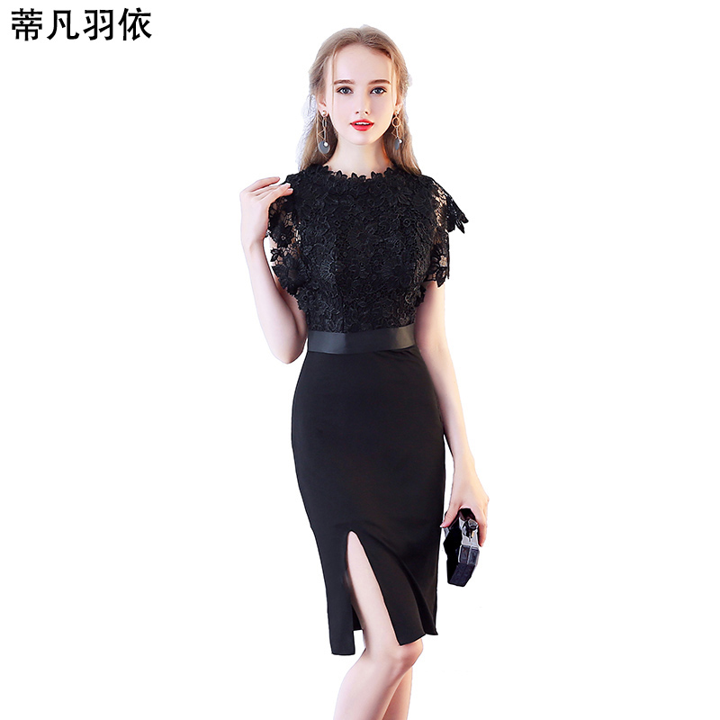 Buy hip formal dresses and get free shipping on AliExpress.com 515997619513