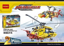 1056pcs 2016 new Decool 3357 Rescue helicopter Toy building blocks 2 model Deformable kids gift hot sale