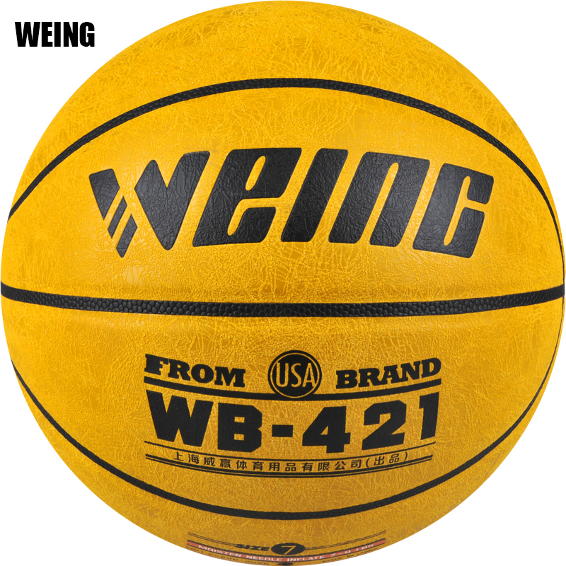 WEING Cowhide 7 # Indoor And Outdoor Non-skid Sports Competition Basketball