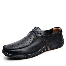 Big size 11.5 Men's full grain leather shoes Classic and luxury shoes for men On The Go Driving Casual Loafers Boat shoes 1212-8