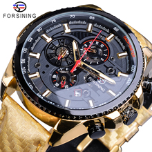 Forsining Automatic Self-Wind Movement Black Men Watch Golden Multifunction Date Polished Leather Fashion Mechanical Male Clock forsining 2016 fashion brand luxury leather strap dress automatic mechanical self wind men analog watch auto date for man watch
