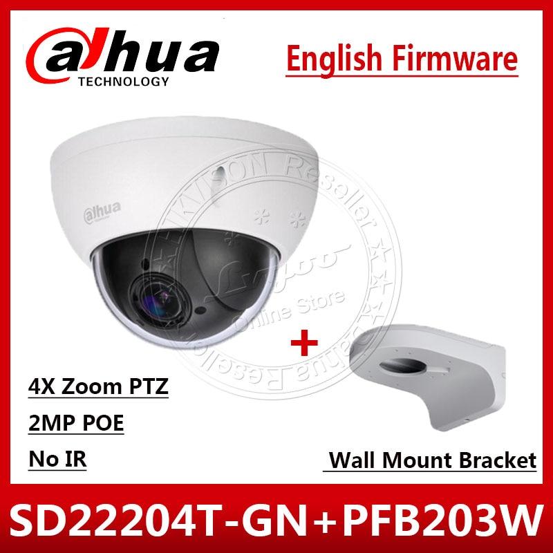 Dahua ORIGINAL SD22204T GN 2MP Full HD Network Mini PTZ Dome 4x optical zoom POE CCTV