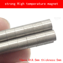 10PCS diameter 5mm thickness working max 360 Celsius High temperature magnet strong SmCo 5X5MM permanent