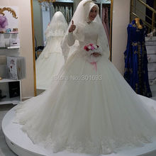 Oumeiya OW554 With Hijab Ball Gown High Neck Long Sleeve Muslim Turkey Wedding Gowns Made in China 2016