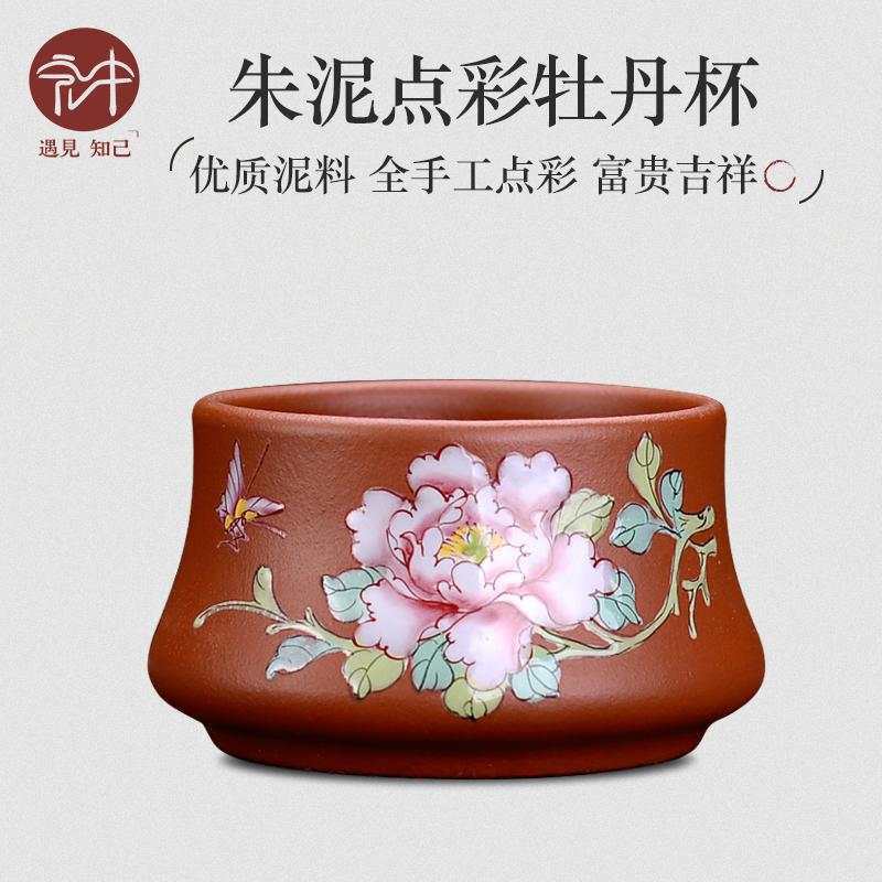 Acer authentic Yixing Cup purple tea cup HANDMADE PURPLE cupkung fu masters cup