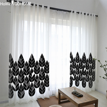 Black Leaves Voilage Blanc Bedroom Curtains Sheer Tulle Living Room Kitchen Voile French Door Windows