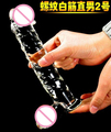 European and American men's big penis dildo realistic,glass butt plug,anal sex toys for woman,sex products for women huge dildos
