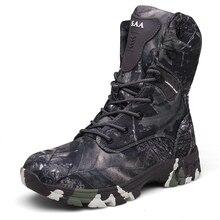 Men's Tactical Hiking Shoes