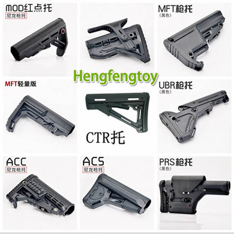 Outdoor shooting game Gel water bomb gun for PRS UBR CTR MFT F CAA ACS MOD nerfly Retrofitted accessories rifle modeki88 ABOutdoor shooting game Gel water bomb gun for PRS UBR CTR MFT F CAA ACS MOD nerfly Retrofitted accessories rifle modeki88 AB
