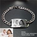 Personalized Customize Photo Bracelet 316 Stainless Steel ID Bracelet Bangles Personalized Custom Logo Men Jewelry Letters Brac
