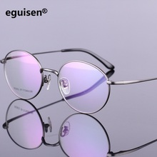 2016Retro fashion glasses titanium frame full round R903 Free shipping