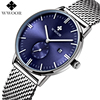 Men Watches Top Brand WWOOR Date Clock Male Waterproof Quartz Watch Men Silver Steel Mesh Strap