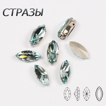 K9 Crystal Aquamarine Rhinestones Navette Marquise DIY Glass Sew On With Claw Strass Rhinestone Clothing Jewelry Decoration