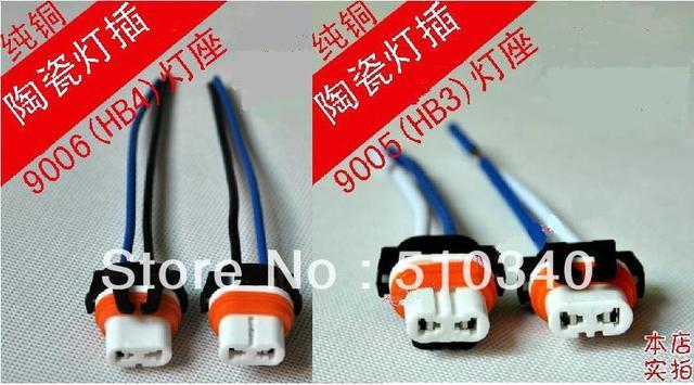 com buy pcs hb hb female plastic heat 25pcs 9005 9006 hb3 hb4 female plastic heat resistance headlight wiring harness connector