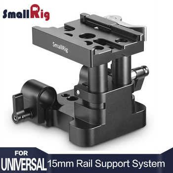 SmallRig DSLR Camera Quick Release Plate Universal 15mm Rail Support System Baseplate (QR Plate Excluded) W/ ARCA Style Clamp - DISCOUNT ITEM  20% OFF All Category