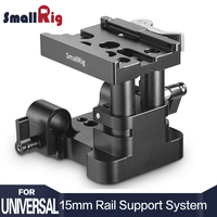 SmallRig DSLR Camera Quick Release Plate Universal 15mm Rail Support System Baseplate (QR Plate Excluded) W/ ARCA Style Clamp