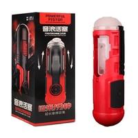 New Male Masturbator Toy 10 Speed Vibration Pronunciation Masturbation Aircraft Cup For Men Sex Toys Sex Products
