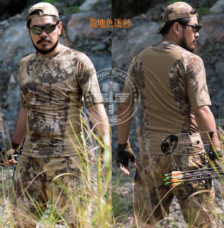 New Arrival Chiefs Create Kryptek Mandrake T Shirt Short Sleeve T Shirt Tactical Hiking T-shirts
