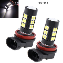 цена на 2 Pcs Car Fog Light 12V 80W H8 H11 LED Fog Light Bulb Auto Car Driving  Lamp 6000k White Driving Running Light Bulbs