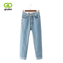 GOPLUS 2019 New Spring Autumn Plus Size Fashion High Waist Ankle Length Jeans Vintage Harem Pants Loose Women Mom Jeans C6617