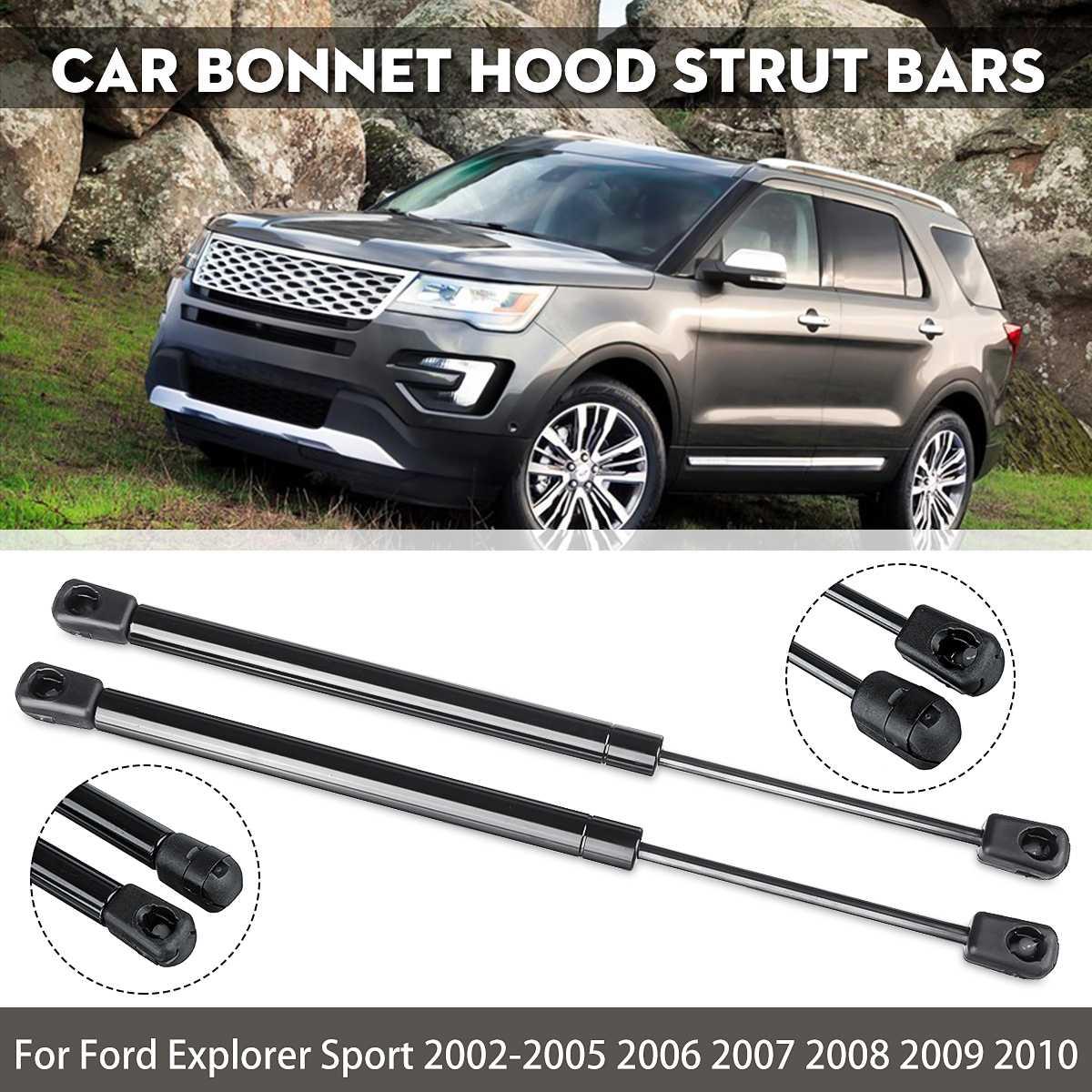 2X Front Engine Cover Bonnet Hood Shock Lift Strut Struts Bar Support Rod Arm Gas Spring Bracket For Ford Explorer Sport Utility