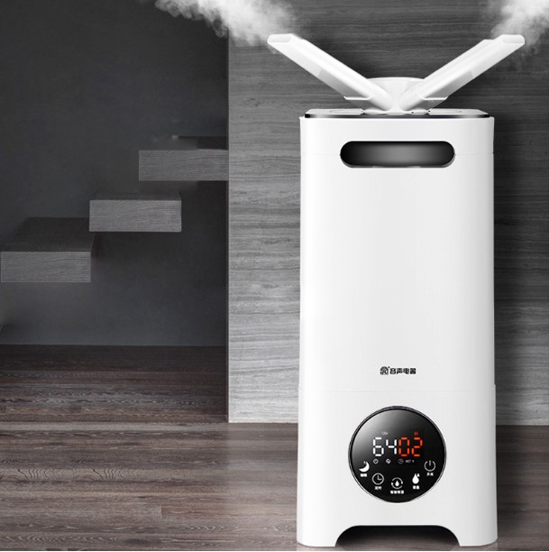 LK165 Low Noise Air Mist Humidifier 13L D All Direction Nozzle Activated Carbon Air Humidifier Supermarket
