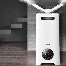 LK165 низкая Шум увлажнителей воздуха 13L/D все направления сопла активированный уголь увлажнитель воздуха продающиеся в супермаркете овощи свежее