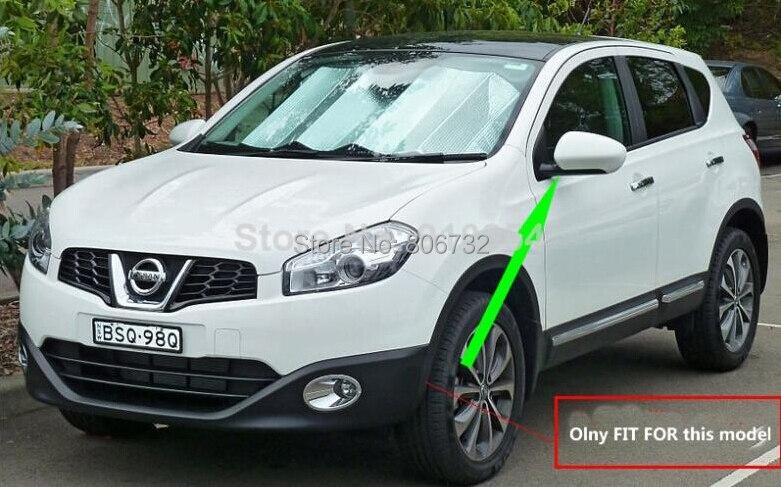 ABS Chrome заднего Боковая дверь Зеркала крышка обрезать 2 шт. для Nissan Qashqai 2007 2008 2009 2010 2011 2012 2013